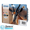 Набор Epson C13T09254A10